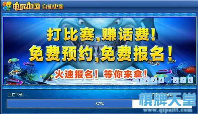 电玩中国棋牌游戏自动更新
