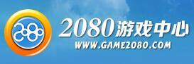 2080棋牌游戏